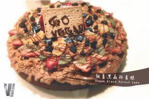 Vegan Black Forest Cake-02
